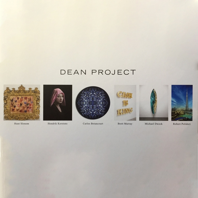 Dean Projects
